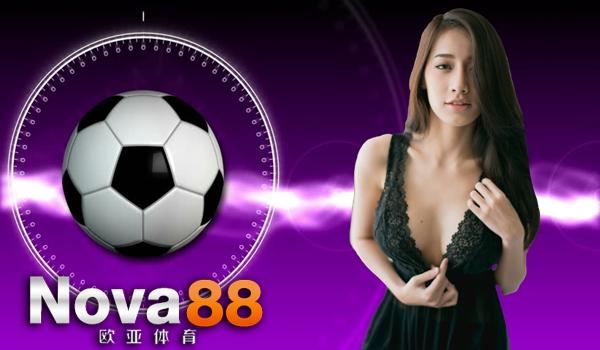 Keuntungan Bermain Agen Judi Bola Nova88
